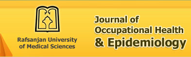 Journal of Occupational Health and Epidemiology